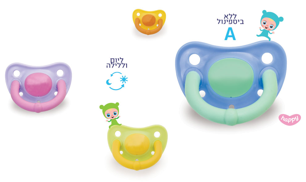 home_cat_pacifier